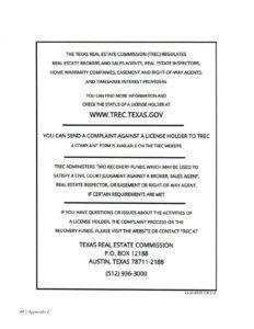 trec-complaint-form-001-1