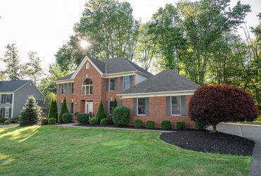 Just Listed! 2517 Cedarwood Court Hudson OH 44236