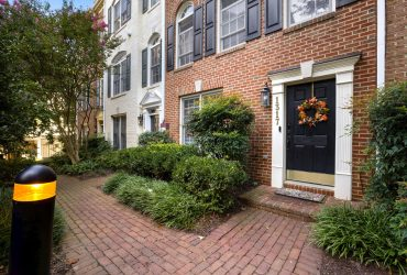 1317 Cameron Hill Ct. Silver Spring, MD 20910
